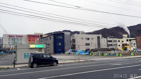 201412釜石05