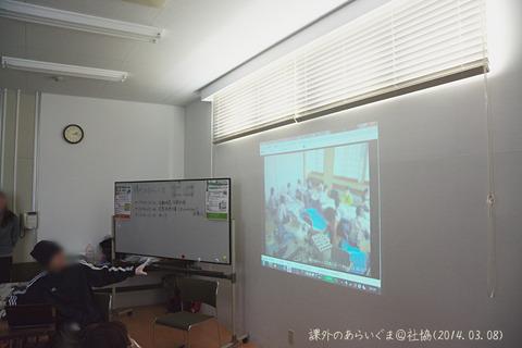 20140308_社協おとぱサロン4
