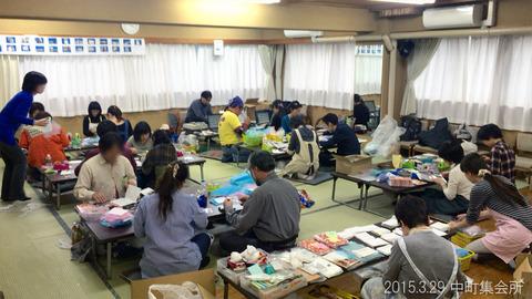 20150329_中町集会所07