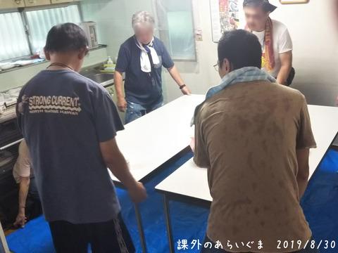 20190830_武蔵野分室2