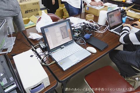 20131223_吉祥寺西コミセン05