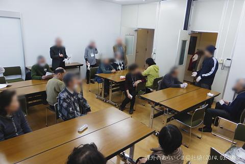 20140308_社協おとぱサロン7