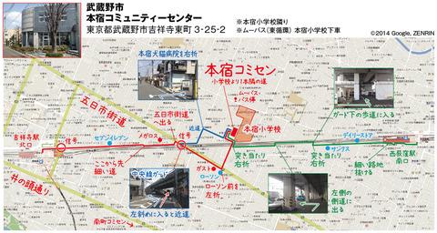 map本宿コミセン