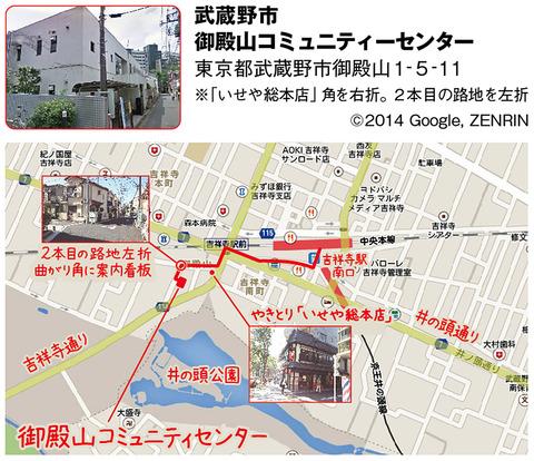map御殿山コミセン