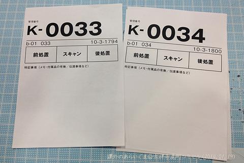 20140119_吉祥寺南町コミセン5