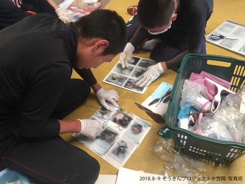 Kasaoka_Kitagawa_04