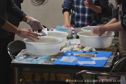 20140301_武蔵野社協VC分室3