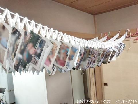 20200215_武蔵野分室6
