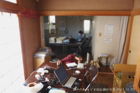 20131207_武蔵野社協1