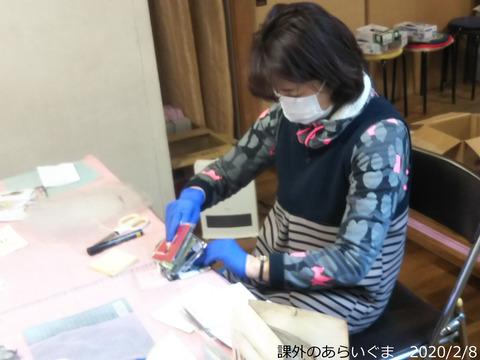 20200208_武蔵野分室2