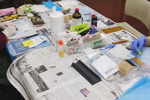 20140202_吉祥寺南町コミセン5