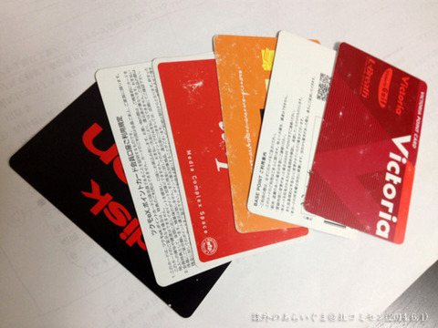 20140601_北コミセン6