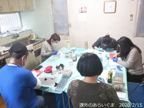 20200215_武蔵野分室5