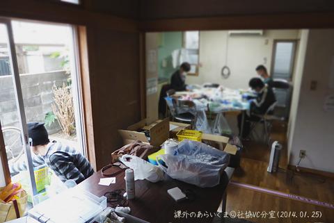 20140125_武蔵野社協4