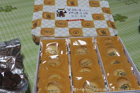 20140322_武蔵野社協VC分室4