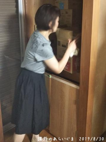 20190830_武蔵野分室1