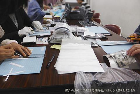 20131223_吉祥寺西コミセン03