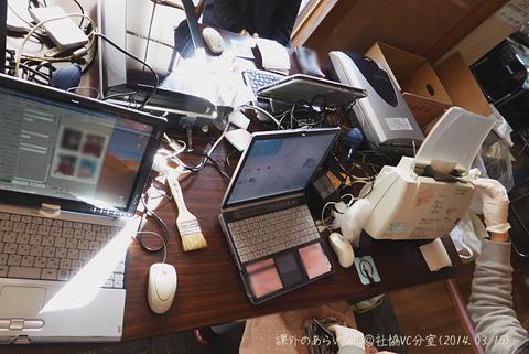 20140315_武蔵野社協VC分室3