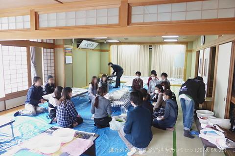 20140420_吉祥寺西コミセン00a