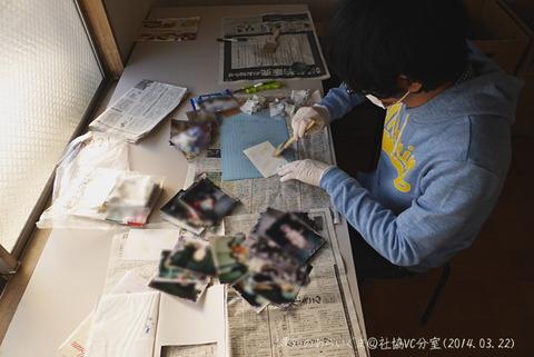 20140322_武蔵野社協VC分室5