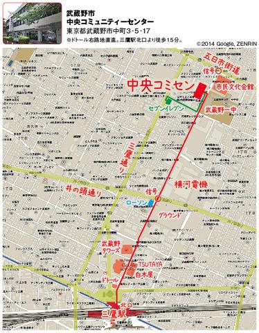 map中央コミセン