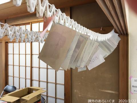 20200222_2_武蔵野分室
