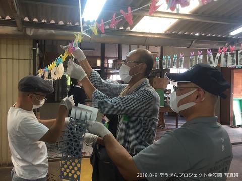Kasaoka_Kitagawa_10