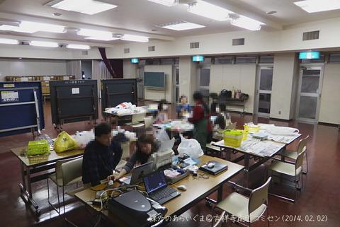 20140202_吉祥寺南町コミセン2
