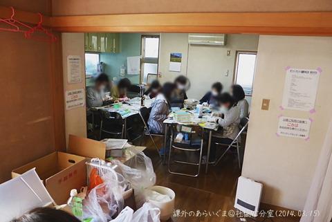 20140315_武蔵野社協VC分室2