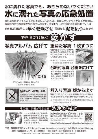 Oukyushochi_ver4-2_mono