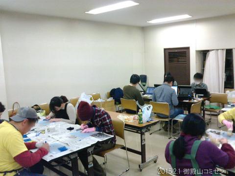 20150201_御殿山3