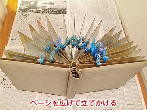 Album_Kanso1