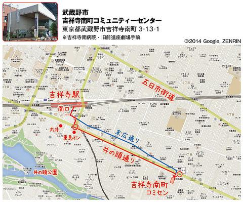 map吉祥寺南町コミセン