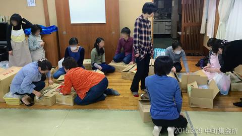 20150329_中町集会所14