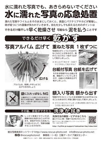 Oukyusyochi_ver5_mono