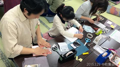 20150329_中町集会所11