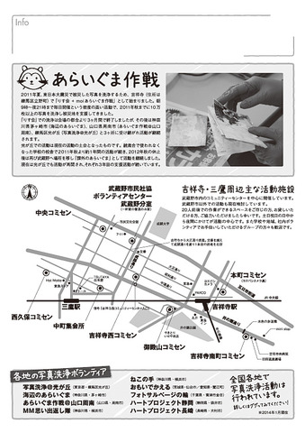 KAGAI_FLYER_PREVIEW_B