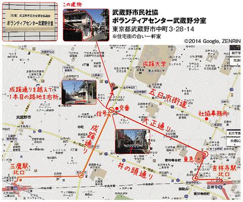map武蔵野社協VC分室2