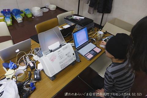 20140202_吉祥寺南町コミセン6