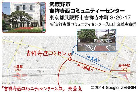 map吉祥寺西コミセン2