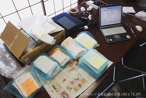 20131207_武蔵野社協2