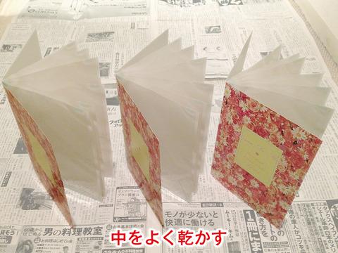Album_Kanso2