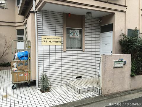 20160305_09