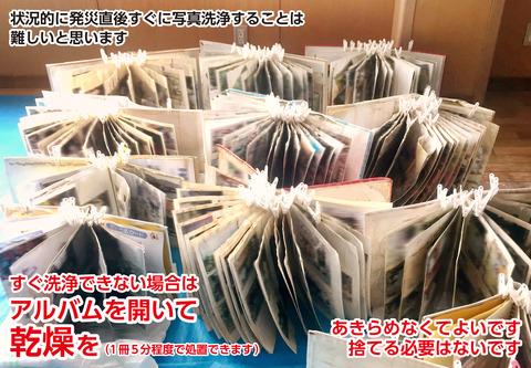Album_Kanso