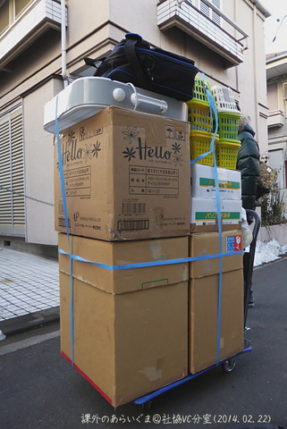 20140222_武蔵野社協VC分室4