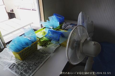 20140301_武蔵野社協VC分室6