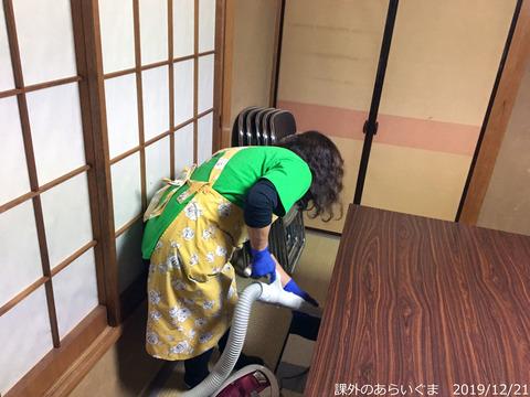 20191221_武蔵野分室6