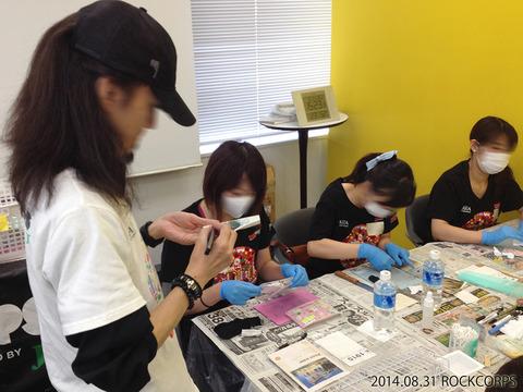 20140831_RCPM_007