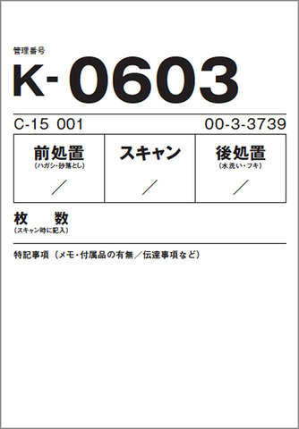 0505_5