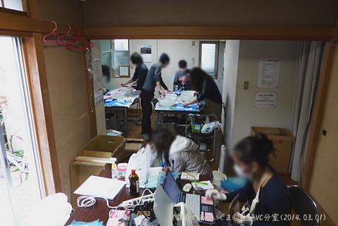 20140301_武蔵野社協VC分室1